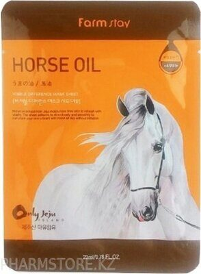 FarmStay Маска для лица Лошадинный жир Visible Difference Horse Oil Mask Sheet